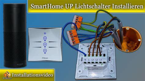 smarthome unterputz lichtschalter installieren anleitung echo