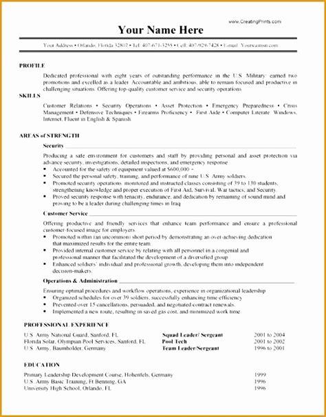 7 resume templates free sles exles