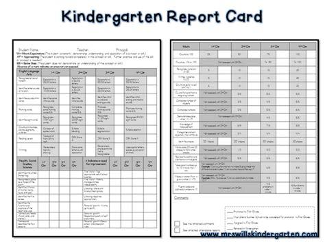 free report card template kindergarten common 841 | 76d9e350df99f420731f000a5e928639