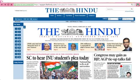 How To Read 'the Hindu' Newspaper Via Online