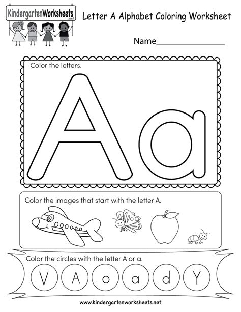 letter a coloring worksheet free kindergarten 733 | alphabet coloring letter a printable