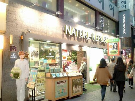 Harga Nature Republic Store Jakarta nature republic aloe vera 92 soothing gel from korea