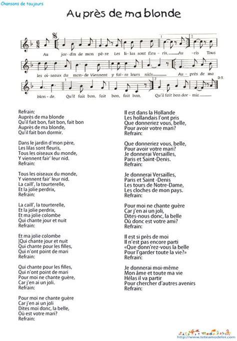 chant tiens ma le allumee paroles chant tiens ma le allumee paroles 28 images chants dioc 232 se de valleyfield chantons en