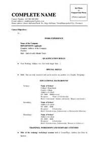 address on resume exle resume format