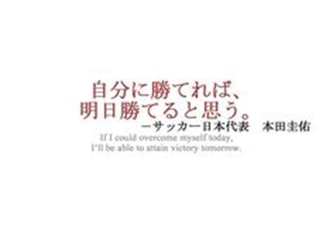 bex taylor klaus cursing kawaii quotes japanese quotes japanese quotes