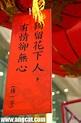 95.元宵節猜燈謎 0001~1000 - 中華經典詩文演義 - udn部落格