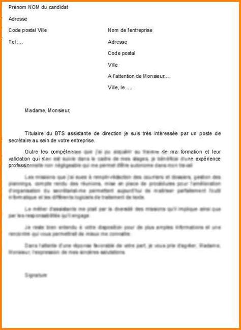 10 lettre de motivation secr 233 tariat format lettre