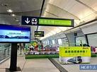 大帽山西貢都有站?港鐵迷製作MTR未來路線圖 | 港生活 - 尋找香港好去處
