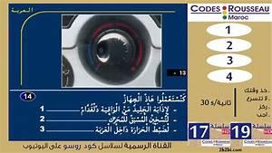 Code De La Route Série Gratuite : code de la route maroc 2015 serie 3 youtube ~ Medecine-chirurgie-esthetiques.com Avis de Voitures