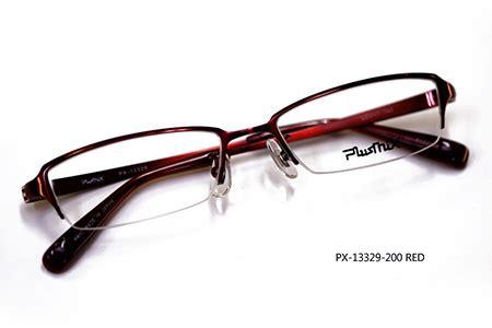 Plusmix Px13329 プラスミックス・メガネ フレーム