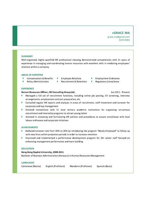 human resources officer cv ctgoodjobs powered by career