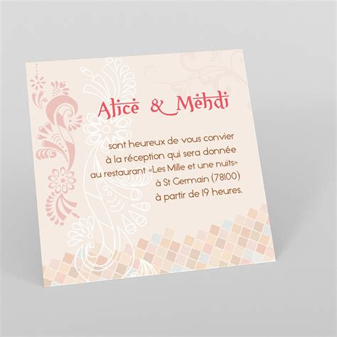 modele carte d invitation communion gratuite imprimer carte invitation premiere communion imprimer gratuit wj69
