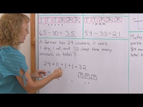 add  subtract  digit numbers  regrouping st