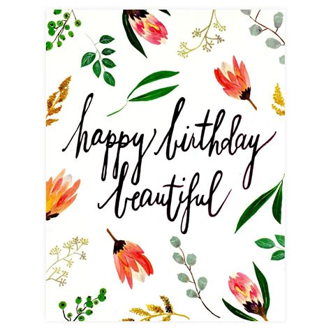 Our Heiday Happy Birthday Beautiful Card  Greer Chicago. Mom Daughter Quotes Funny. Good Quotes Morning. Christian Quotes Joy Laughter. Work Quotes For Thursday. Heartbreak Quotes Which Make You Cry. Marriage Quotes Travel. Quotes To Live By That Make You Think. Funny Quotes Or Sayings
