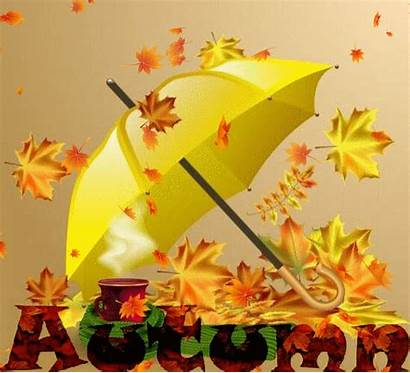 Autumn Blessings Fall Happy Ecard Greeting Cards