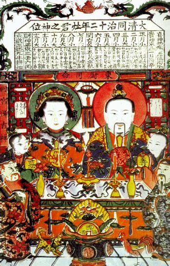 chinesisches neujahrsfest wikipedia