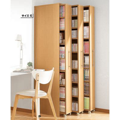 Pull Out Bookcase rolling pull out book shelf units http www nissen co
