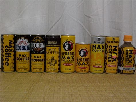 Georgia max coffee by coca cola japan is very sweet & contains a lot of caffeine! Arthur's place:GEORGIA MAX COFFEE2種 - livedoor Blog(ブログ)