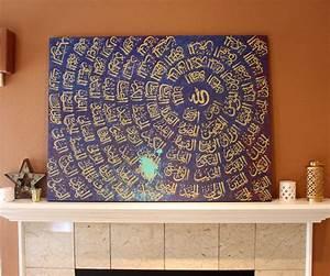 99, Names, Of, Allah, -, Original, Islamic