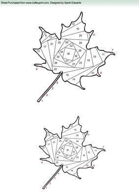 leaf iris folding pattern cup craftsuprint