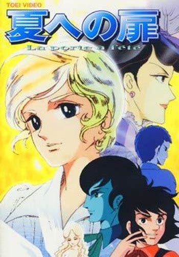 Crayon Shin Chan Song List Animeami Want to watch the anime hyperventilation? animeami