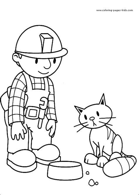 nengaku bob  builder coloring pages  kids