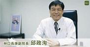 邱政洵 相關報導 - Yahoo奇摩新聞