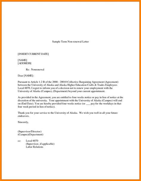 employment contract letter sample employee renewal