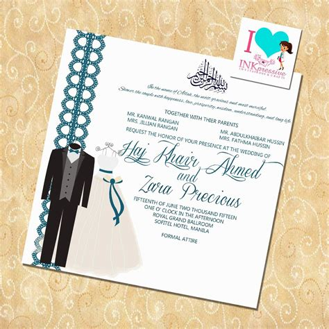 wedding invitation templates islamic