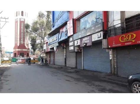 COVID-19 Lockdown: Maha govt imposes night curfew in ...