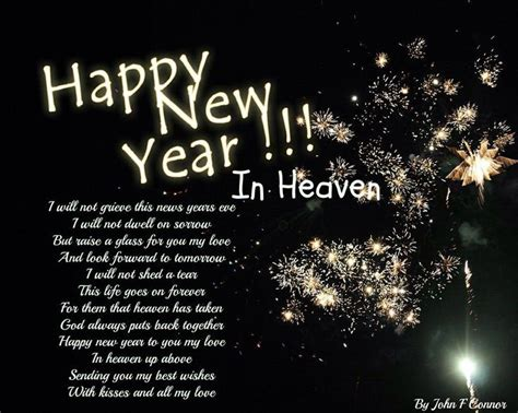 happy  year  heaven pictures   images