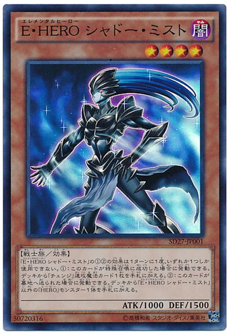 structure deck strike spoiler card list deck strike yu gi oh tcg zone