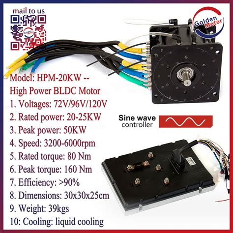china 20kw high power brushless dc bldc motor for electric