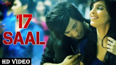 Kemzyy || Official Song || New Hindi Songs 2015
