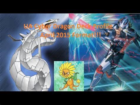 yu gi oh ultra athlete cyber dragon deck profile april