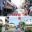 921地震多可怕?他PO出災難對比照 網:忘不了那一天 | 生活 | 三立新聞網 SETN.COM