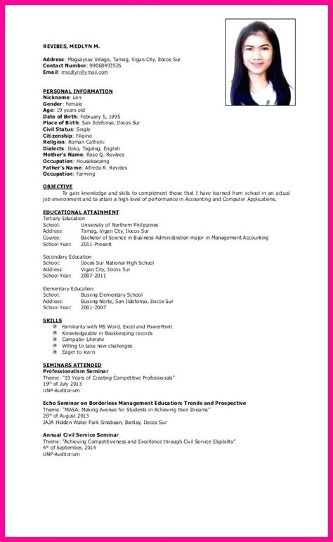 resume sle personal information resume ideas