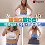 U Magazine - 超慳位摺衫法!輕鬆收納厚冷衫、羽絨、衛衣 | Facebook