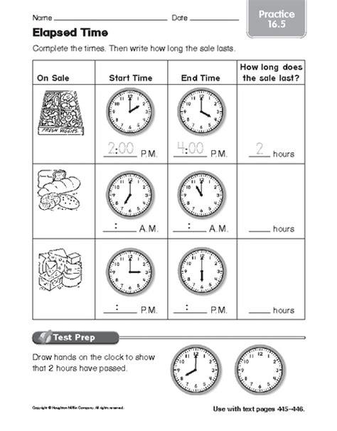 3rd grade 187 elapsed time worksheets 3rd grade printable