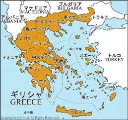 ギリシャ:ギリシャの画像 - 原寸画像検索