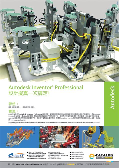 Who makes Machinery in Taiwan