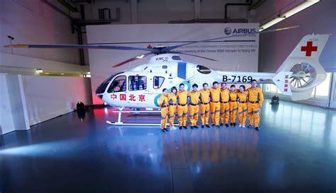 china  air ambulance shanghai daily