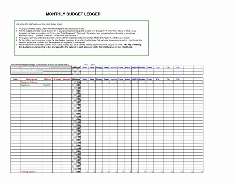 financial statements template excel exceltemplates