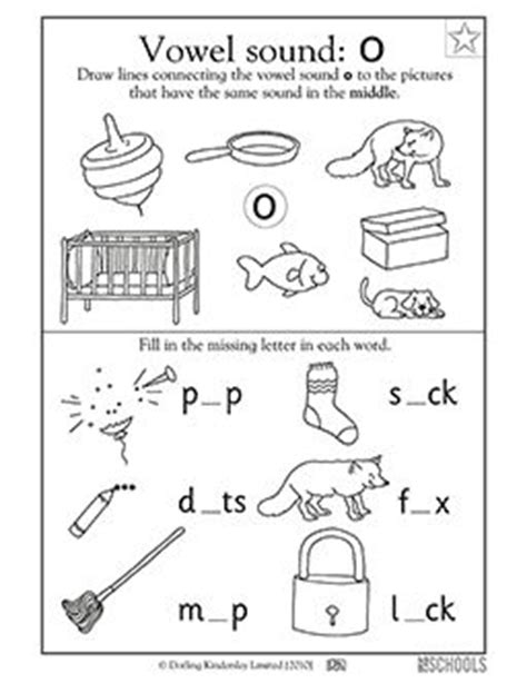 vowel sounds o grade one worksheets