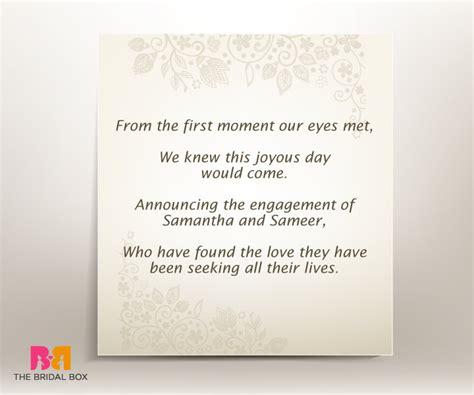 put engagement invitation quotes