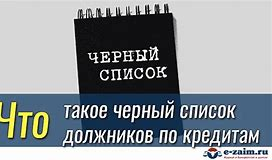 Банкротство физических лиц банк предлагает реструктуризацию