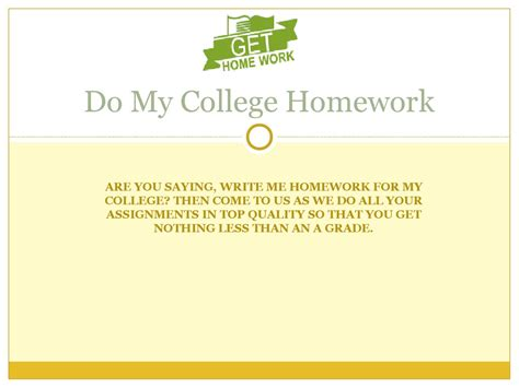 Do All Homework by Quotes About College Homework 44 Quotes
