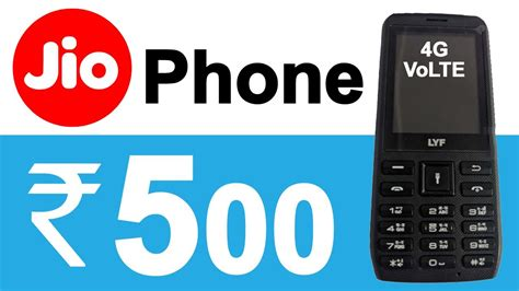 reliance jio 4g volte mobile phone in 500 launch date jio phone price details in