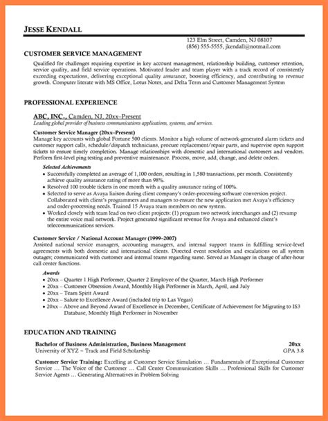customer service account manager resume sle