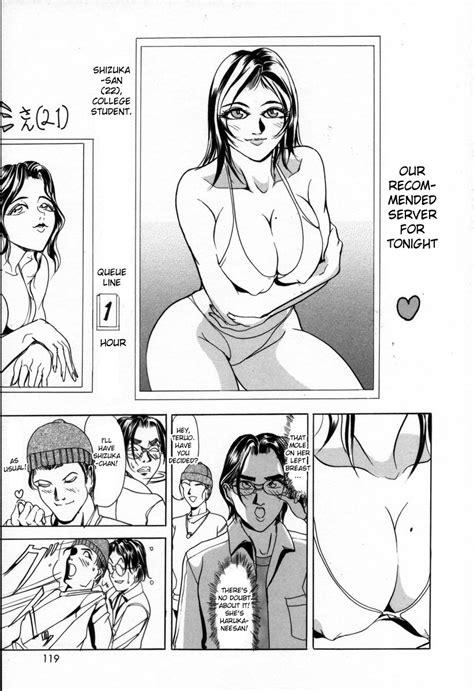 iku ikuo porn comics and sex games svscomics